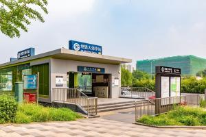 China Sunshine Apartment Guomao, Apartments  Beijing - big - 20