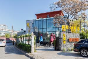 China Sunshine Apartment Guomao, Apartments  Beijing - big - 30