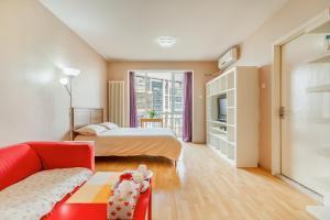 China Sunshine Apartment Guomao, Apartments  Beijing - big - 33