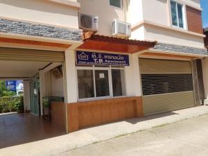 T.B Apartment - Ban Nam Mong