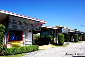 Arnajak Resort - Ban Na Oi