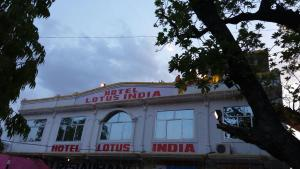 Hotel Lotus India