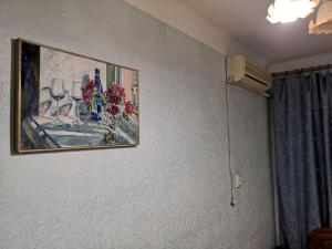 Room in Two Bedroom Flat