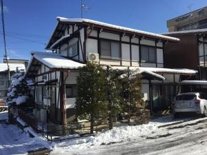 obrázek - Guest House Hinode