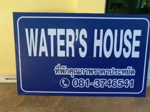 Water's House - Ban Thung Yai