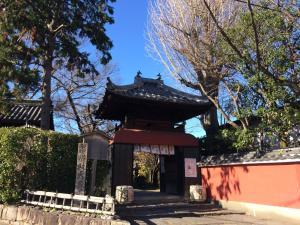 Suzume-An, Kúriák  Kiotó - big - 49