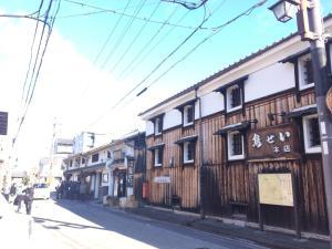 Suzume-An, Kúriák  Kiotó - big - 159