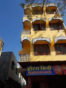 Auberges de jeunesse - Hotel Mishri