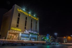obrázek - Almuhaidb Residence Aldawadmi