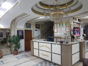 Отель Balkan, Эдирне
