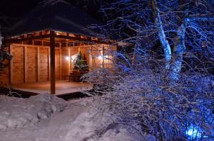 SeligerLAND cottage #2 - Drozdovo