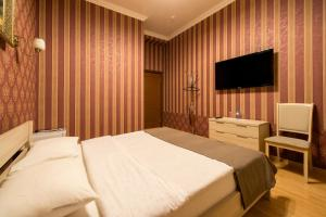 Hotel Lion, Hotely  Ljubercy - big - 49