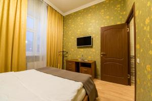 Hotel Lion, Hotely  Ljubercy - big - 61
