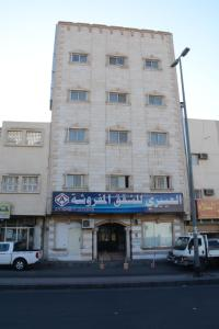 Al Eairy Apartments - Al Madinah 4