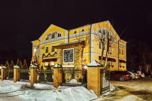 Hotel Albitskiy Sad - Ivanisovo