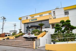 Auberges de jeunesse - Komogakushi Onsen Hotel Sanyo Club