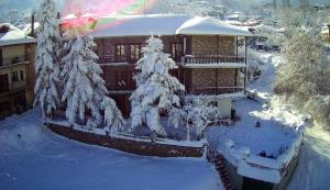 Hostales Baratos - Guesthouse Alexandra