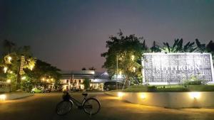 โรงแรมฤทธิบูรณ์วินเทจ - Ban Kham Mi Tamnak