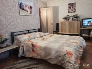 Apartment on Sobornaya 58 - Khmelnytskyi