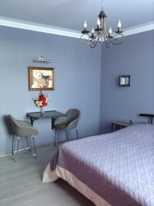Apartment Mira 3 - Matrosovo