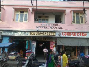 . Hotel Manas