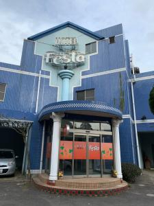 Hotel Festa (Adult Only)