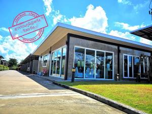 Suvarnabhumi Trang Resort - Yan Ta Khao