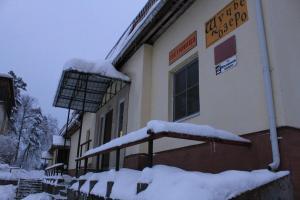 Shchuchie ozero Hotel - Kallimyaki
