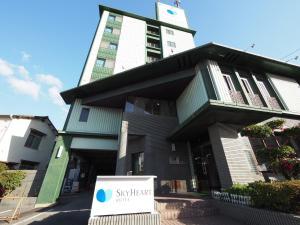 Auberges de jeunesse - Sky Heart Hotel Shimonoseki