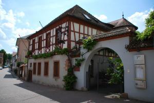 Landhotel St. Gereon - Geinsheim