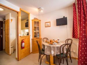 23 Praz de l'Ours - Apartment - Peisey-Vallandry