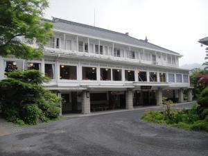 Nikko Kanaya Hotel, Hotels  Nikko - big - 20