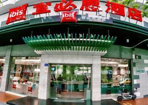 IBIS Railway Station Hotel, Hotels  Xiamen - big - 24