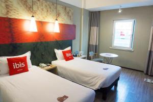 IBIS Railway Station Hotel, Hotely  Sia-men - big - 9