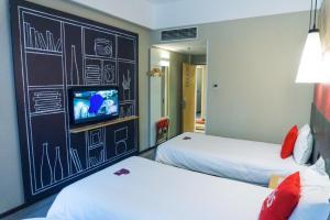 IBIS Railway Station Hotel, Hotely  Sia-men - big - 8