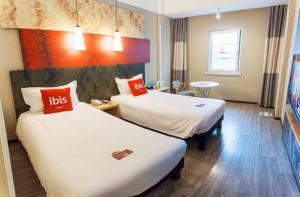 IBIS Railway Station Hotel, Hotels  Xiamen - big - 7