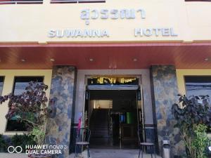 Krabi Suwanna Place