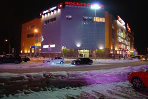 Apartments on Pionerskaya - Vozhd' Proletariata