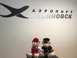 Airport Hotel - Urensko-Karlinskoye