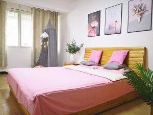 . Flower Apartment - Xicheng Road Pedestrian Street