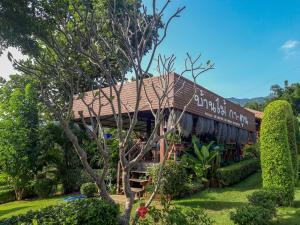 Baan Mai Katoon Resort - Nakhon Thai