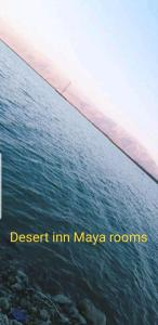 Desert Inn And Maya Rooms - Ne'ot HaKikar