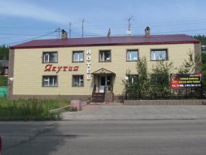 Отель Якутия, Алдан