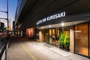 Nishitetsu Inn Kurosaki