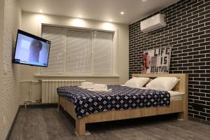 "B2BAPARTMENTS - Apartments ""Soft Loft"" on Vatutina - Malaya Krivoshchëkova"