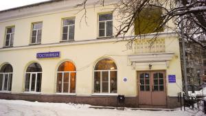 Гостиница Русь, Шатура
