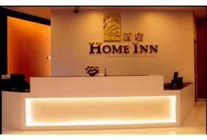 Home Inn 2 Taman Bukit Segar - Kampong Baharu Cheras Batu Sembilan