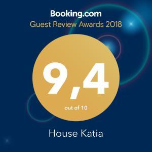 House Katia - AbcAlberghi.com