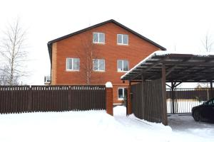 Townhouse Near The Park - Krasnyy Bor