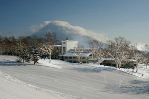 The Green Leaf, Niseko Village - Hotel - Niseko